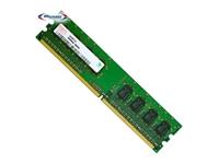 Slika Spominski modul (RAM) Hynix DDR3 2GB PC3-10600 (128Mx8)