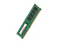 Slika Spominski modul (RAM) Hynix DDR3 2GB PC3-10600 CL9.0