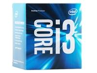 Slika Procesor Intel Core i3-6100 3.7 GHz, 3MB LGA1151 Box