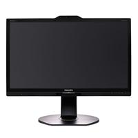 Slika za kategorijo LED/LCD monitorji