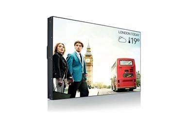 "Profesionalni zaslon za videostene Philips 55BDL1007X (55"", 700cd/m2)"