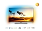 "LED TV sprejemnik Philips 55PUS7502 (55"", 4K UHD, P5, 3-stranska funkcija Ambilight)"
