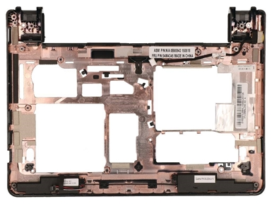 04X4297 Base Cover Assy