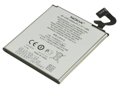 BP-4GWA Smartphone Battery 3.7V 2000mAh 7.4Wh