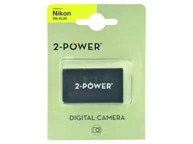 DBI9973A Digital Camera Battery 7.4V 800mAh