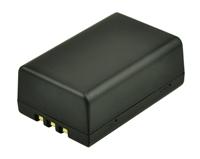 Slika SBI0028A Barcode Scanner Battery 7.4V 1800mAh