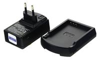 Slika UPC8013E PDA Battery Charger