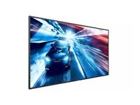 "Profesionalni zaslon Philips 43BDL3010Q (43"" Full HD, Signage rešitve)"
