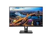Poslovni LCD-monitor Philips 278B1 s tehnologijo PowerSensor in ločljivostjo 4K UHD