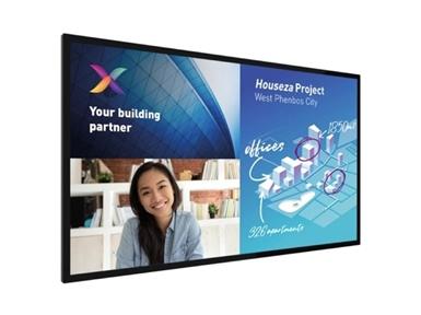 """Interaktivni LED zaslon na dotik Philips 86BDL6051C (86"""" UHD, Android, P-CAP multi-touch)"""