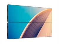 "Profesionalni LED zaslon za video zid Philips 55BDL2005X/00 (55"", Full HD, 500 cd/m2)"